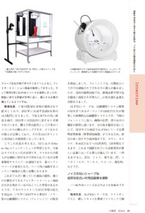 印刷界・2019年6月号に弊社グループ会社のオービットブイユージャパンが販売するALPHAシリーズについて掲載されました。